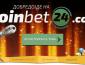 Coinbet24 нуди бонус 100% до 6000 денари!