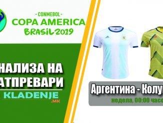 Argentina vs Columbia
