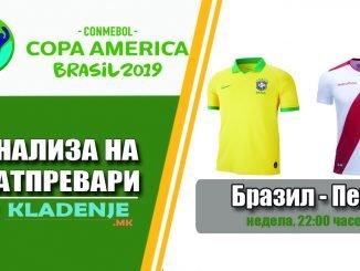 Brazil - Peru