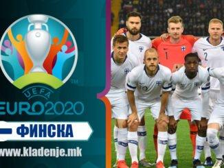 ЕУРО2020-Финска
