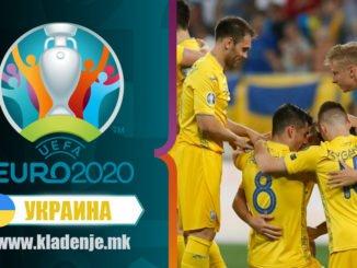 ЕУРО2020-Украина