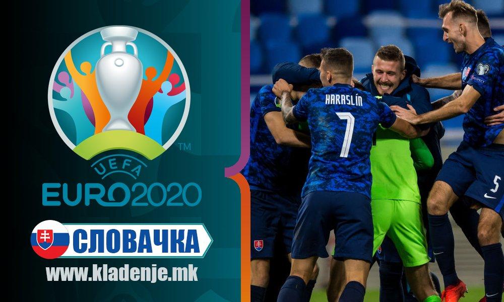Словачка