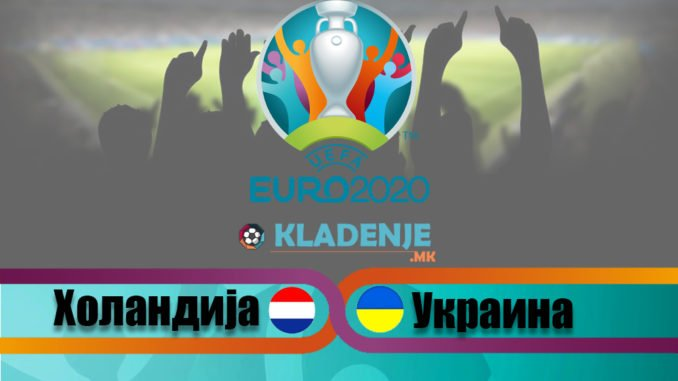 NED vs UKR