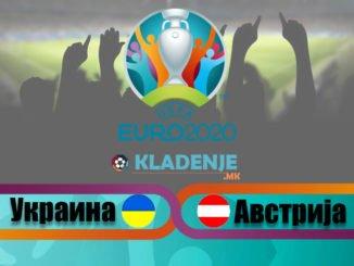 UKR vs AUS